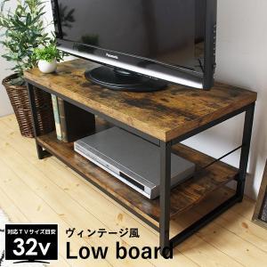 テレビ台 ローボード おしゃれ 80 テーブル ラック テレビボード|ritmato