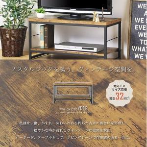 テレビ台 ローボード おしゃれ 80 テーブル ラック テレビボード|ritmato|02