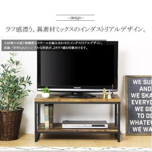 テレビ台 ローボード おしゃれ 80 テーブル ラック テレビボード|ritmato|03