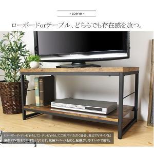 テレビ台 ローボード おしゃれ 80 テーブル ラック テレビボード|ritmato|05