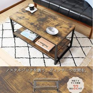 テレビ台 ローボード おしゃれ 80 テーブル ラック テレビボード|ritmato|08