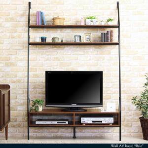 テレビ台 壁面収納 おしゃれ テレビボード ローボード 収納付き テレビラック ウォールナット スチール|ritmato