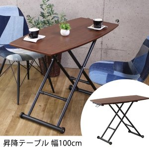 テーブル ローテーブル おしゃれ センターテーブル リビングテーブル 昇降式 高さ調整机 シンプル 木製 一人暮らし ritmato