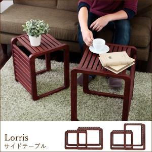 テーブル ローテーブル 木製 おしゃれ ネストテーブル  サイドテーブル|ritmato
