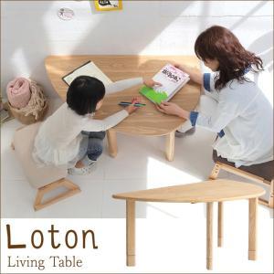 ローテーブル おしゃれ 木製 テーブル センターテーブル 北欧 ナチュラル リビングテーブル 机 シンプル 木目 一人暮らし ritmato