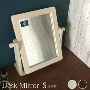 鏡 卓上 卓上ミラー 木製 飛散防止 ブラウン ホワイト シンプル 1面|ritmato
