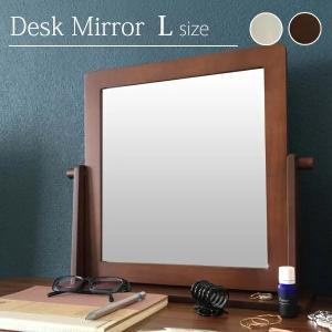 鏡 卓上 卓上ミラー おしゃれ 木製 大きい 角度調節 四角|ritmato