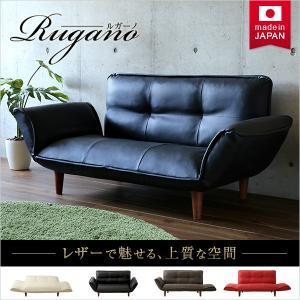 ソファー 2人掛け 合皮 コンパクト おしゃれ リクライニング 日本製 コイル レザー 二人掛けソファー 小さめ リクライニングソファー 座椅子ソファー|ritmato
