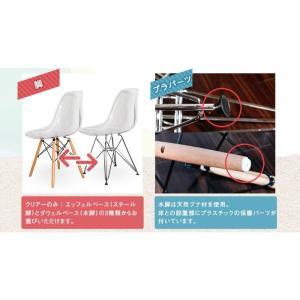 ダイニングチェア おしゃれ イームズチェア スチール 木製 カフェ風 北欧 チェアー デスクチェア|ritmato|05