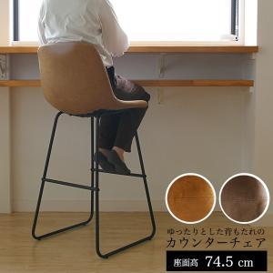 ハイチェア 椅子 おしゃれ ハイスツールチェア バーチェア カウンターチェア チェアー|ritmato