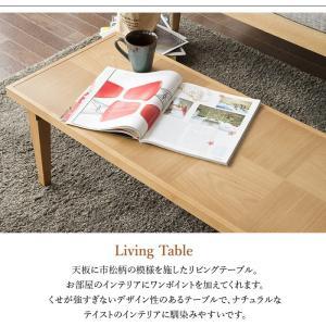 テーブル ローテーブル 折りたたみ おしゃれ 木製 木目 テーブル リビング センターテーブル リビングテーブル 折りたたみテーブル|ritmato|02