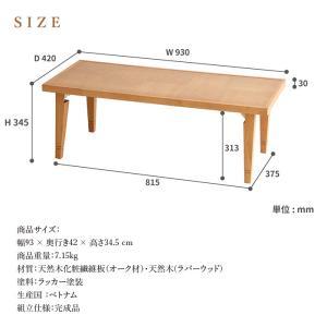 テーブル ローテーブル 折りたたみ おしゃれ 木製 木目 テーブル リビング センターテーブル リビングテーブル 折りたたみテーブル|ritmato|08