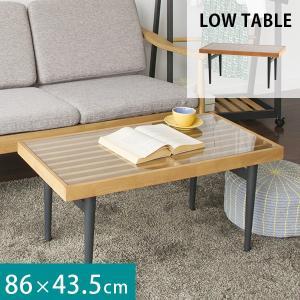 テーブル ローテーブル おしゃれ 木製 木目 テーブル リビング センターテーブル リビングテーブル ガラス 机 シンプル カフェ風 ritmato