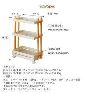 ワゴン キャスター付き 木製 おしゃれ 3段 白 ホワイト ナチュラル キッチンワゴン ランドセルラック|ritmato|10