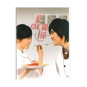 「美味関係〜おいしい関係〜」オリジナルサウンドトラック/CD/台湾盤