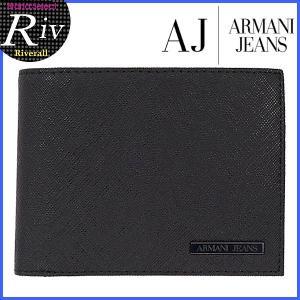 エコバッグ付 [厳選]アルマーニジーンズ 財布 二つ折り財布 ARMANI JEANS PU STAMPA SAFFIANO 06v2f|riverall-men