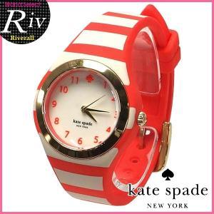セール ケイトスペード kate spade 時計 腕時計 30mm ボーダー 1yru0771  レディース riverall-men
