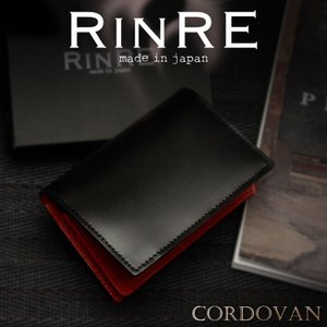 リンレ RINRE メンズ 名刺入れ カードケース コードバン 革 極薄 二つ折り 国産 2000bkrd riverall-men