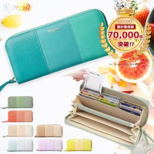 1000円オフクーポン対象 大容量 レディース長財布 ストライプ カード最大20枚 縦型カード入れ ラウンドファスナー アコーディオン riverall-men