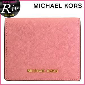 ★全品P2倍 マイケル マイケルコース パスケース 定期入れ MICHAEL MICHAEL KORS カードケース JET SET TRAVEL CARRYALL CARD CASE 32t6gtvd2l|riverall-men