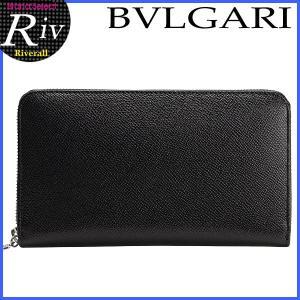 エコバッグ付 ブルガリ BVLGARI 財布 メンズ 長財布 二つ折り ブルガリ ブルガリ 36933 riverall-men