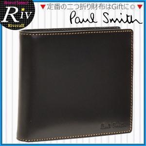 ポイント3%還元 ポールスミス Paul Smith 二つ折り財布 メンズ AHXA1033|riverall-men