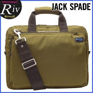 エコバッグ付 ジャックスペード JACK SPADE バッグ キャンバストート メンズ 2wayトートバッグ ブリーフケース メンズ nyru0677|riverall-men