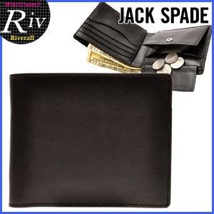 エコバッグ付 ジャックスペード JACK SPADE メンズ 財布 二つ折り財布 ブラック レザー nyru0838|riverall-men