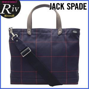 エコバッグ付 ジャックスペード バッグ JACK SPADE バッグ トートバッグ ブリーフケース メンズ nyru0677|riverall-men