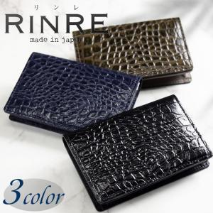 リンレ RINRE 名刺入れ カードケース クロコ型押しレザー 革 極薄 二つ折り 国産 3000 メンズ riverall-men