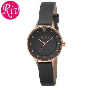 [厳選]スカーゲン SKAGEN 腕時計 レディース skw2267 riverall-men