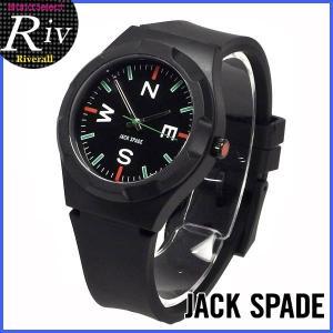 セール ジャックスペード JACK SPADE 時計 腕時計 メンズ wuru0125 riverall-men