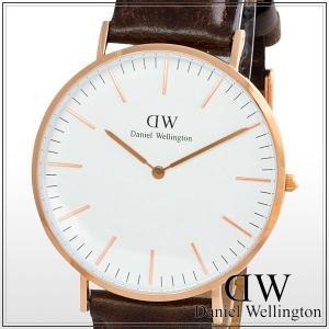 スペシャルセール ダニエルウェリントン Daniel Wellington Classic Bristol 40mm メンズ 腕時計 0109dw