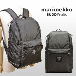 マリメッコ marimekko バッグ リュックサック バックパック BUDDY 026994