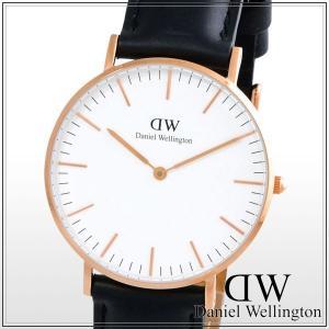 スペシャルセール ダニエルウェリントン Daniel Wellington Classic Sheffield Lady 36mm レディース 石原さとみ着用モデル ボーイズ 腕時計 0508dw