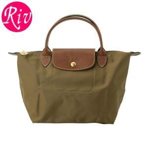 ad11ef277aa9 ロンシャン 新作 カーキ(レディースバッグ)の商品一覧 ファッション ...