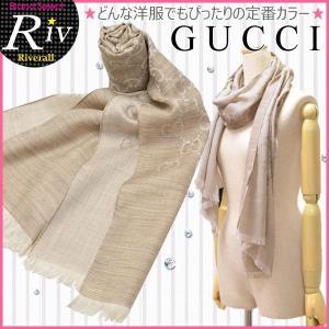 グッチ GUCCI  大判 GG マフラー ストール 165...