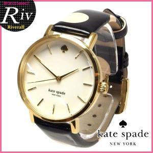 スペシャルセール ケイトスペード kate spade 時計 腕時計 34mm 1yru0173 アウトレット レディース