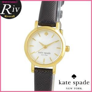 ケイトスペード kate spade 腕時計 タイニーメトロ 20mm レディース 1yru0536