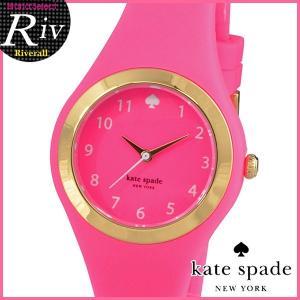 スペシャルセール ケイトスペード kate spade 腕時計 ラムジー 30mm レディース 1yru0608