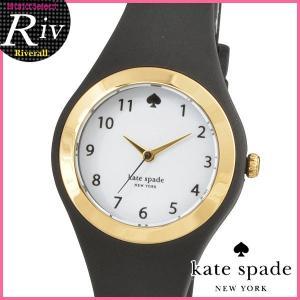 ケイトスペード kate spade 時計 腕時計 30mm ラムジー 30mm レディース