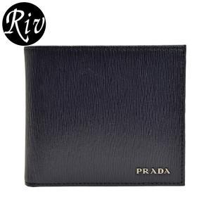 プラダ PRADA 財布 二つ折り メンズ 2mo738|riverall