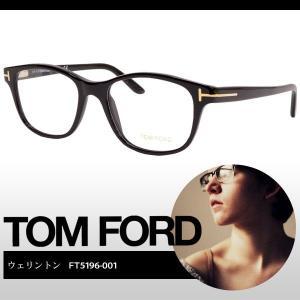 トムフォード サングラス アイウェア Tom Ford フレ...