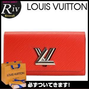 [厳選]ルイヴィトン LOUIS VUITTON 財布 長財布 ポルトフォイユ・ツイスト コクリコ エピ・レザー M61179 本物 新品|riverall