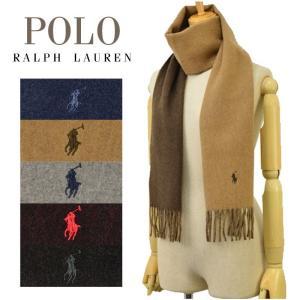 ポロ ラルフローレン Polo Ralph Lauren マフラー スカーフ メンズ レディース ユニセックス pc0228