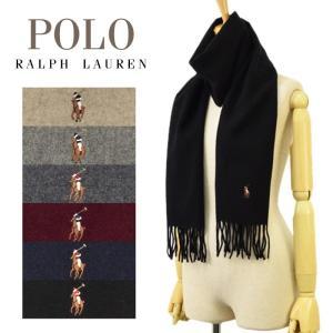 ポロ ラルフローレン Polo Ralph Lauren マフラー スカーフ メンズ レディース ユニセックス pc0253