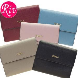 218d5523319f フルラ レディース二つ折り財布(収納カード枚数:~10枚未満)の商品 ...