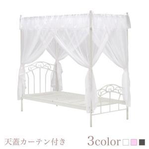 天蓋ベッド お姫様 姫系 カーテン付き ホワイト ブラック  ピンク ゴシック プリンセス アンティーク riverp