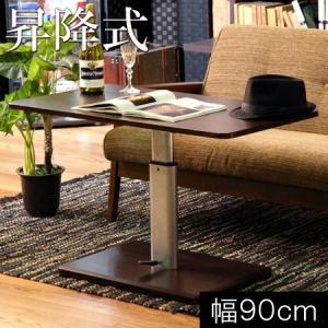 リフティングテーブル 90cm 昇降式テーブル フリーテーブル ソファテーブル|riverp