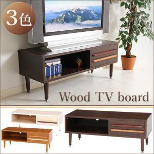 テレビ台 木製 tvボード 北欧 テレビボード ローボード|riverp